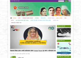 betar.gov.bd