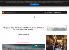 betarchon.com