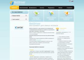 betdriver.ru