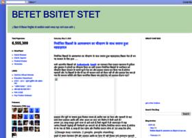 betetstet.blogspot.in