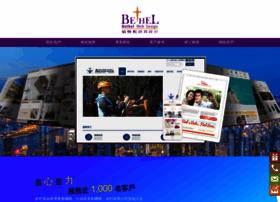 bethelweb.hk