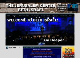 bethisraelworshipcenter.org