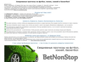 betnonstop.ru