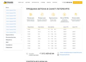 beton-spb.ru