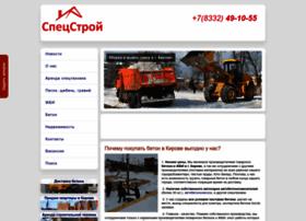 betonkirov.ru