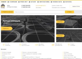 betonshop.ru