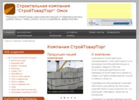 betonvomske.ru