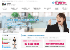 betrading.co.jp