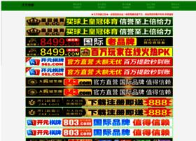 betsbir.com