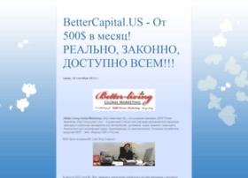 bettercapital.blogspot.ru