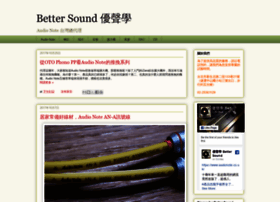 bettersound.com.tw