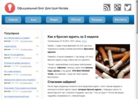 beutyk.ru