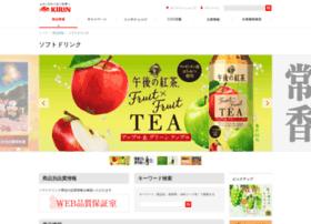 beverage.co.jp