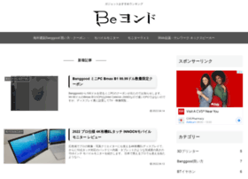 bey.jp