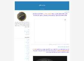 beygi1360.blogfa.com