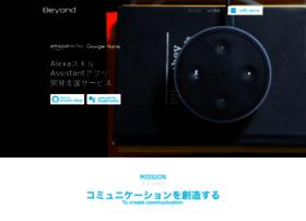 beyond-inc.jp