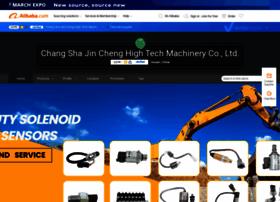 beyond-parts.com.cn