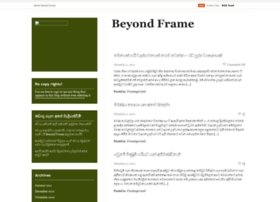 beyondframe.wordpress.com