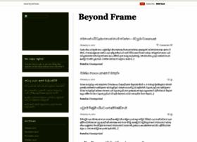 beyondframe.wordpress.com