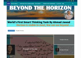 beyondthehorizon.com.pk