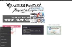 beyondthesky.granbluefantasy.jp