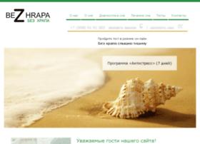 bez-hrapa.ru