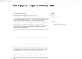 bez-virusov-nakrutka-golosov-mid.blogspot.com