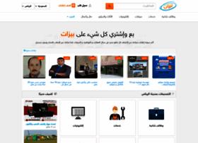 bezaat.com