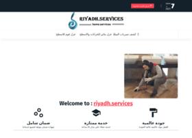 bezaat.org