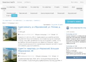 bezagenstva76.ru