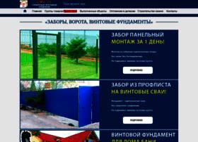 bezbetona.ru