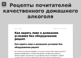 beziam.ru