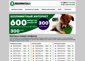 bezlimitka24.com