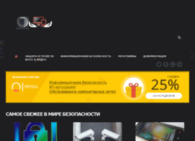 bezopasnik.org