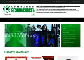 bezopasnost.ru