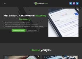 bezpekactv.com.ua