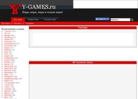bf-goodrich-game.y-games.ru