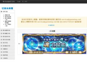 bf.gameimp.net