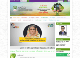 bforest.gov.bd