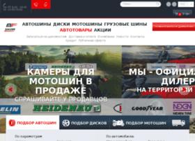 bfshina.com.ua