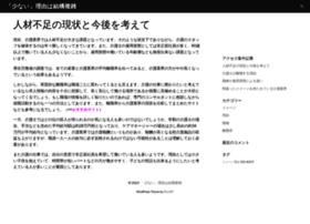 bfshop.net