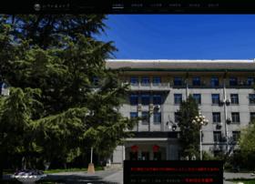 bfsu.edu.cn