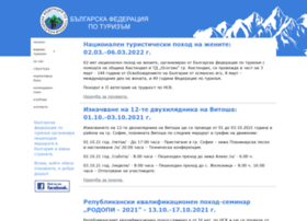 bftourism.net