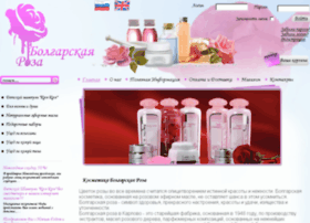 bg-roza.com