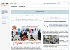 bg-wiki.org
