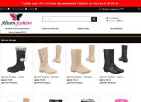 bg.alison-fashion.com