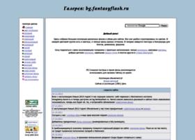 bg.fantasyflash.ru