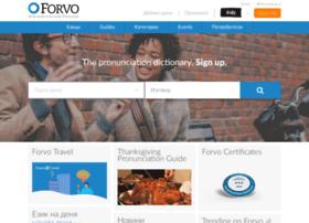 bg.forvo.com