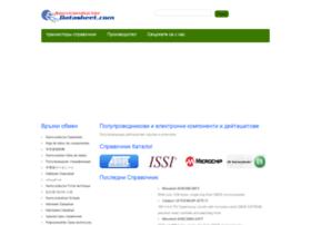 bg.semiconductordatasheet.com