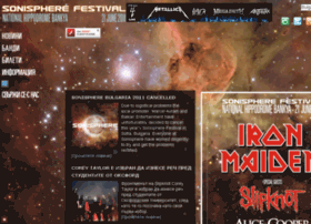 bg.sonispherefestivals.com